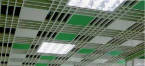 подвесной потолок грильято нестандартная ячейка фото