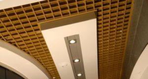 металлический потолок грильято фото