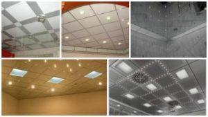 кассетные потолки с подвесной системой фото