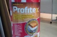 Подложка Profitex фото