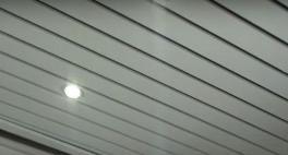 реечный подвесной потолок Cesal фото