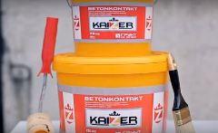 грунтовка бетоноконтакт Кайзер фото