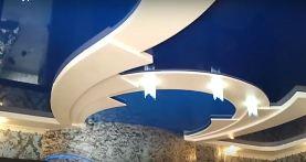 многоуровневый потолок из пвх