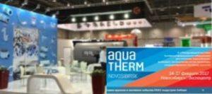 Международная выставка Aqua Therm Novosibirsk 2017 в Новосибирске