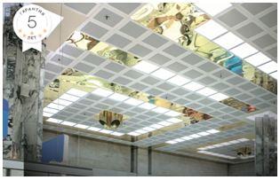 потолок HOOK-ON Н 100/200 фото