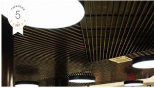 Реечный потолок кубообразного дизайна AS/RV