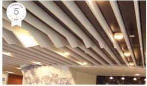 Реечный потолок AS/RV