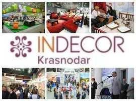 Выставка предметов интерьера и декора Indecor Krasnodar-2017