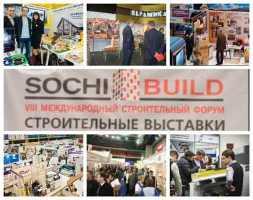 Выставка Sochi-Build – 2017