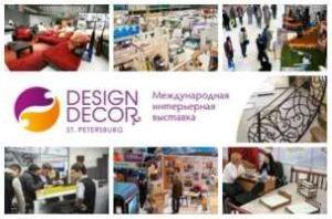 выставка Design&Decor St. Petersburg – 2017
