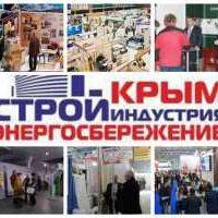 Крым. Стройиндустрия. Энергосбережение. Осень – 2017