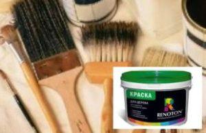 Как покрасить деревянные полы краской