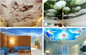 Фотообои 3D на потолок