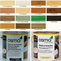 Масло для паркетной доски Osmo Dekorwachs Transparent
