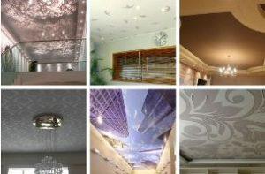 Недостатки тканевых натяжных потолков