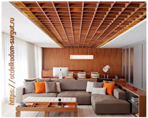Ячеистая структура потолка обеспечит хороший уровень шумопоглощения