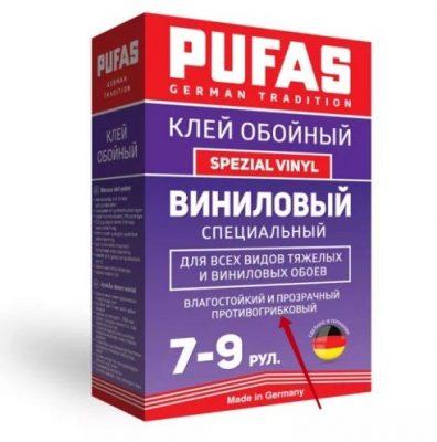 Фунгицидные добавки могут провоцировать аллергические реакции