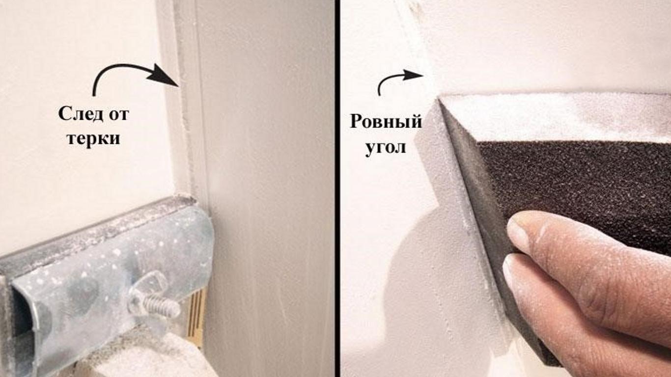 Как выровнять углы шпаклевкой
