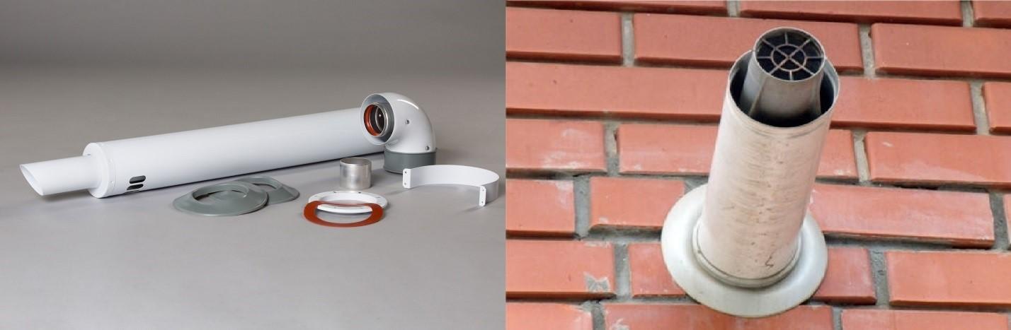 Коаксиальный дымоход – по одной трубе воздух поступает в камеру сгорания, а по второй отработанные газы
