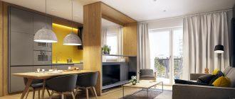 Небольшая квартира – большие возможности
