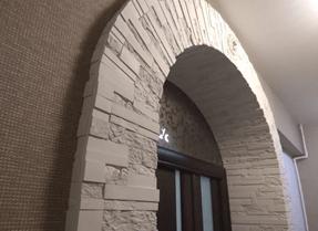 Чем отделать интерьерную арку